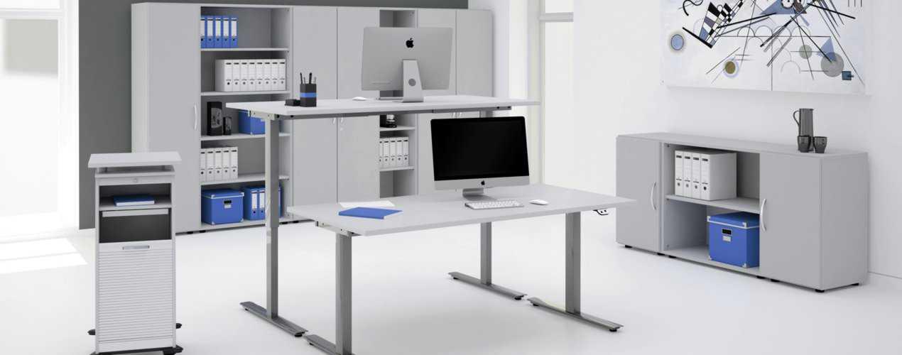 Moderne metallmöbel  Büromöbel günstig & versandkostenfrei | trendline-shop.de